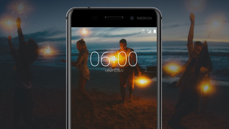 Nokia 6 with 5.5-Inch Display