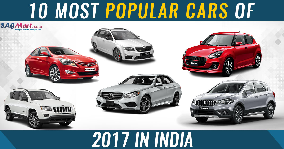 Most Popular Cars Of 2017