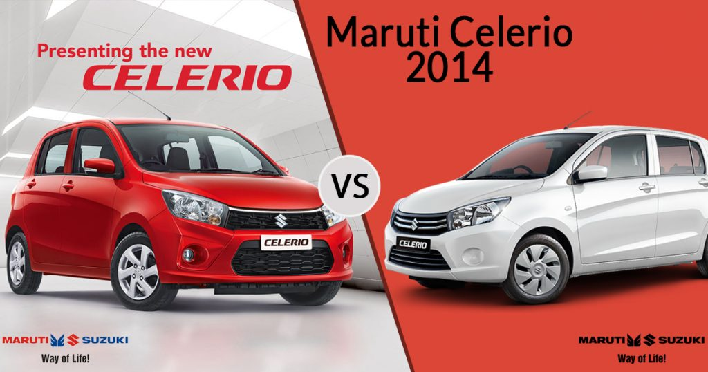 New 2018 Maruti Celerio vs Old Maruti Celerio