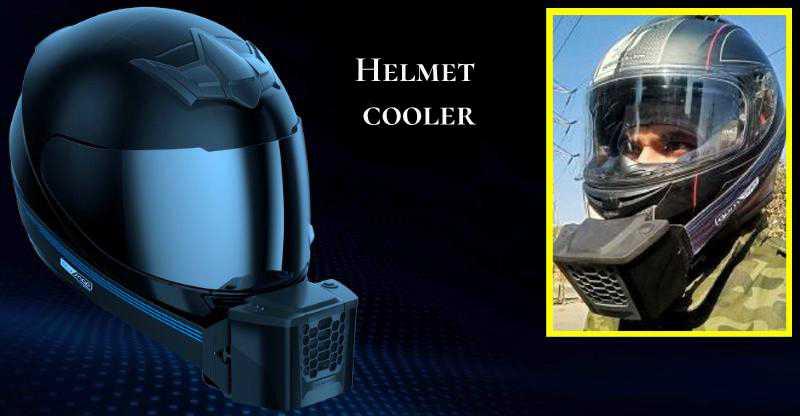 Helmet cooler