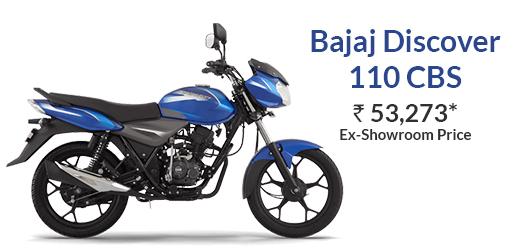 Bajaj Discover 110 CBS